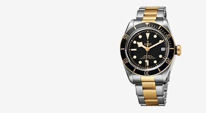 kennedy-tudor-watches