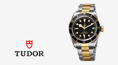 Sentius_KEN_History-Brands-Tudor