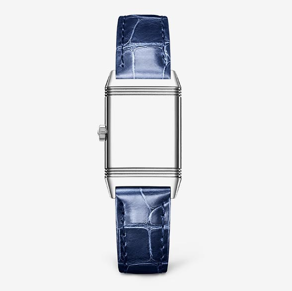 JaegerLeCoultre Reverso ClassicSmall 2618540 TechnicalSpecifications FINAL